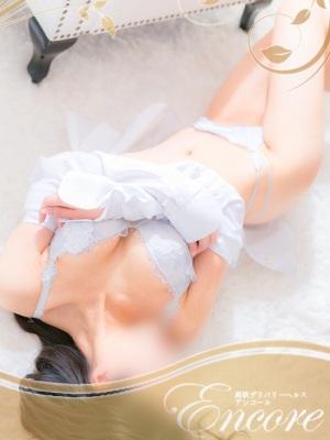 Encore-三沢綾乃